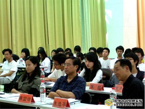 连珠答辩会 记法政学